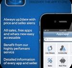 Скачать AppZapp для iPhone