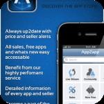 Скачать AppZapp для iPhone и iPod Touch