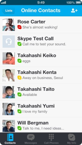 Skype для iPhone скачать бесплатно