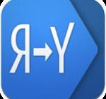 Скачать Яндекс.Перевод для iPhone