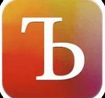 Скачать iТолковый для iPhone и iPod Touch