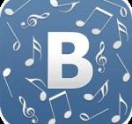 Как скачать музыку с контакта на iPad бесплатно