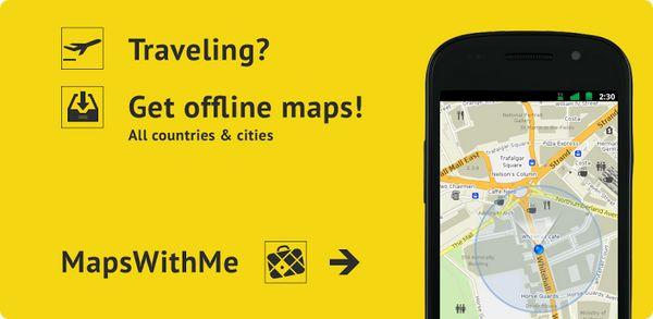 Оффлайн карты MapsWithMe Pro для iPhone