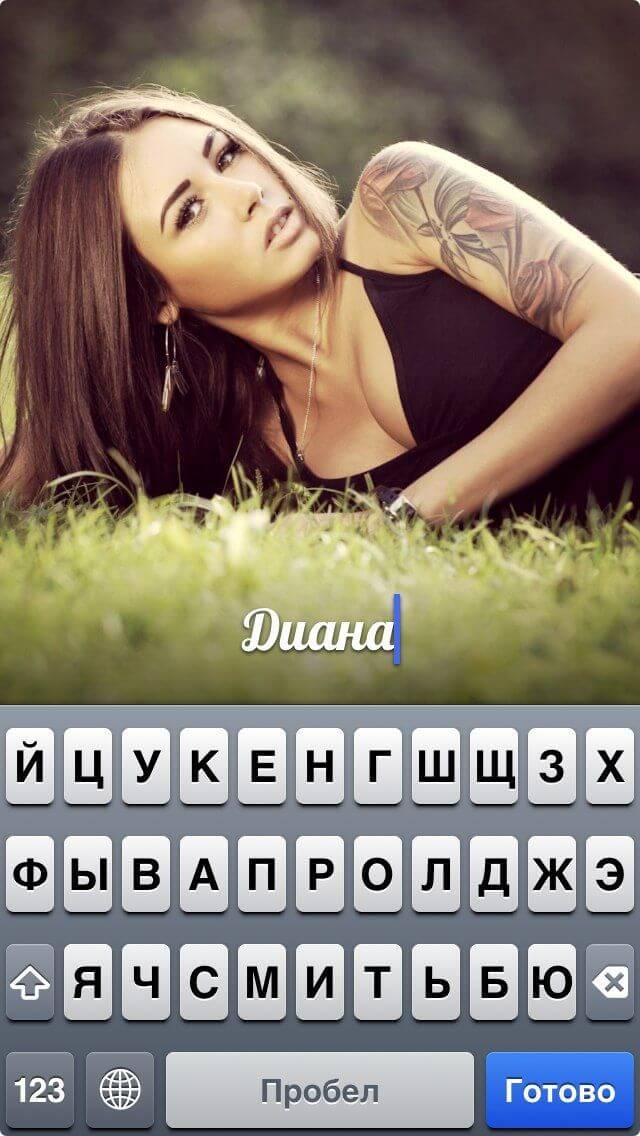 Вконтакте для iPhone 1