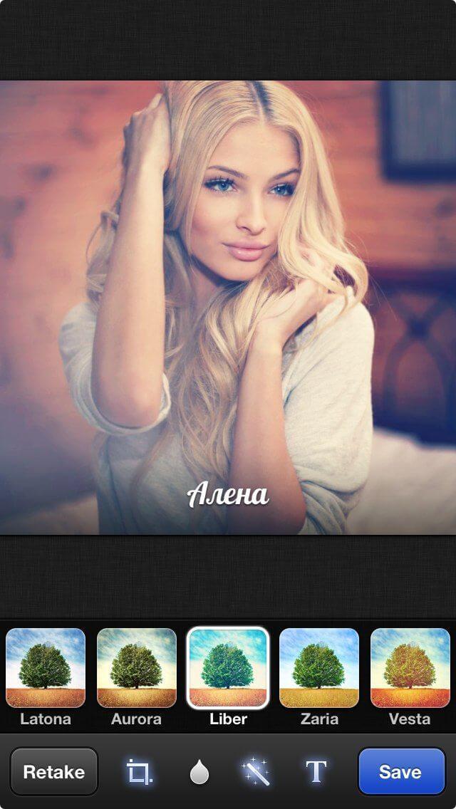 Вконтакте для iPhone 3