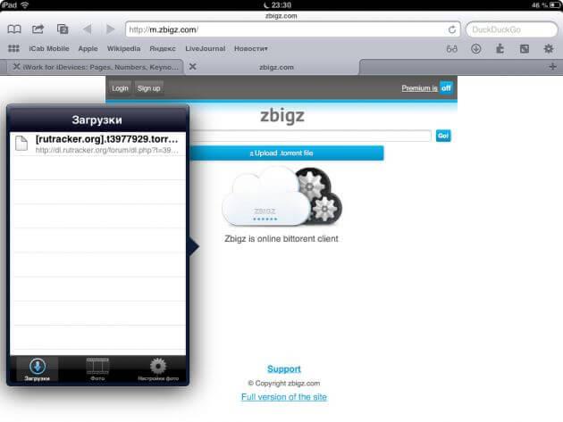 Как скачивать торренты на iPad