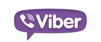 Скачать Viber для Mac