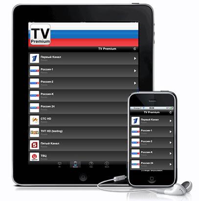 скачать TV Russia Premium для iPad