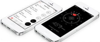 iOS 7 beta 3 для iPhone, iPod Touch и iPad