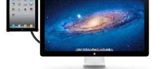 Air Display для iPad и Mac