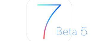 Скачать iOS 7 beta 5