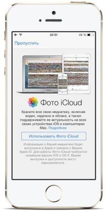 Фото iCloud на iOS 8 beta 2