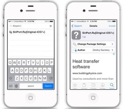 Siri для iPhone 4 и iPad 2