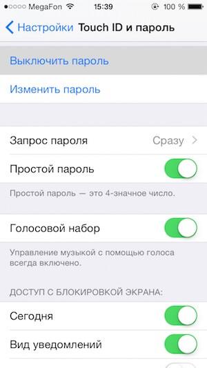 Отключить Touch ID
