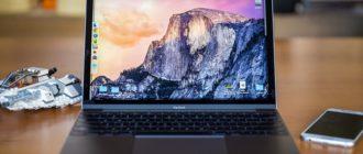 Обзор MacBook 12